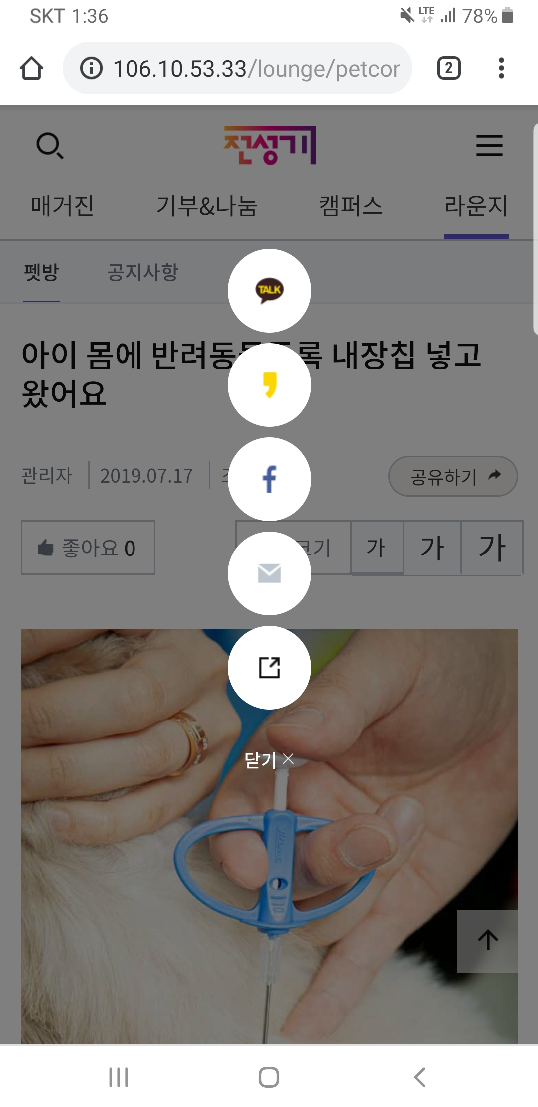 KakaoTalk_Photo_2019-07-10-13-36-54